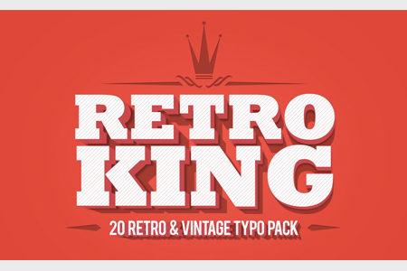 پروژه آماده افترافکت retro king